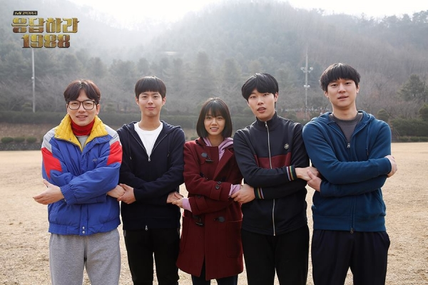 reply-1988-continues-to-be-plagued-by-spoiler-leaks