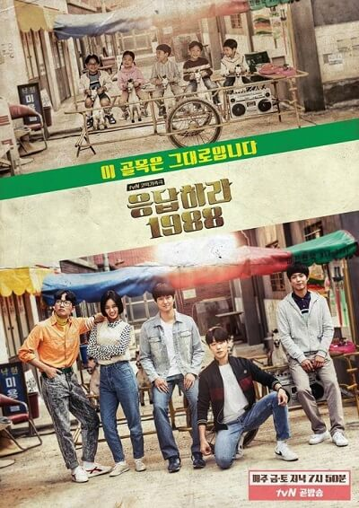 reply-1988-03